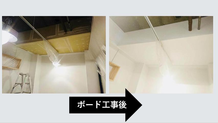 東京都内 オフィス天井張替工事